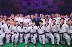 S. Korean taekwondo demonstration team to perform in Pyongyang