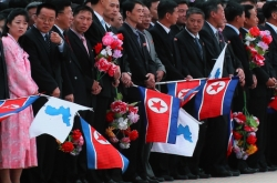 [Photo News] Moon arrives in Pyongyang to warm welcome from North Koreans