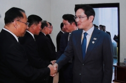 [Video] Chaebol chiefs in Pyongyang show hope for future business opportunities
