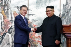 NK commitment keeps denuclearization momentum alive