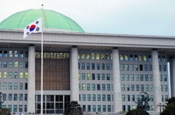Parties divided over Pyongyang Declaration