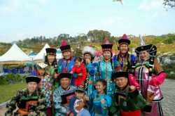 [Weekender] Central Asians celebrate Chuseok at 'home away from home'