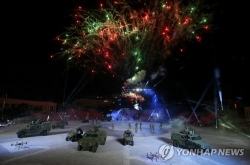 South Korea marks Armed Forces Day with festivity, restraint