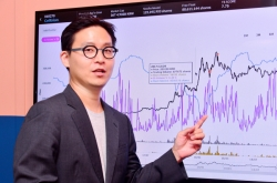 [Herald Interview] True Short envisions 'one-stop shop' for short selling-related data