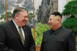Pompeo's Pyongyang visit boosts denuclearization talks