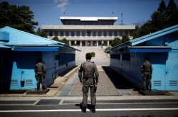 Two Koreas, UNC hold first trilateral talks to disarm JSA
