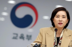 Education Ministry to disclose private kindergartens found with accounting fraud