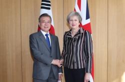 Leaders of Korea, Britain discuss bilateral ties, NK denuclearization