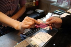 Credit-card processing fees for small merchants to be cut by W1tr next year
