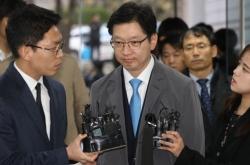 Gov. Kim ordered manipulation of online comments: witness