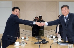 Koreas agree to formally inform IOC of intent to co-host 2032 Olympics