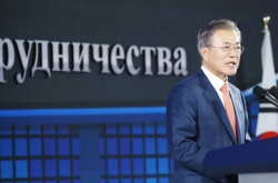 Moon renews commitment to bolster trilateral cooperation with NK, Russia through peace