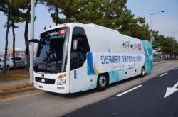 Incheon Int'l Airport successfully tests autonomous shuttle bus