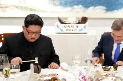 South Korea's rush to North Korea
