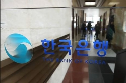 Korean banks' foreign-currency deposits drop in Oct.