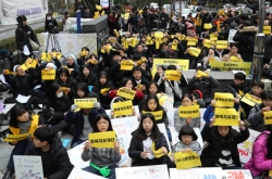 Japan-funded 'comfort women' foundation to be dissolved
