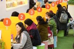 [Weekender] Prenatal education in Korea focused on having 'smart kids'
