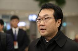 Inter-Korean rail survey expected soon, top nuclear envoy says