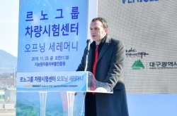 Renault opens vehicle test center in Daegu