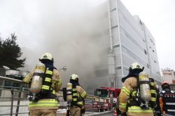 Fire causes abrupt network blackout in Seoul
