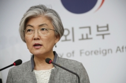 Korea concerned about report of Japanese minister's 'undiplomatic' remark
