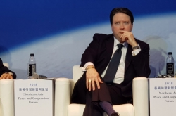 Inter-Korean rail connection cannot occur without NK's denuclearization: US official