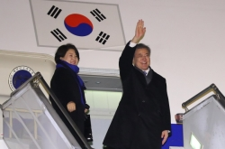 Korean president heads to Argentina for G-20 summit