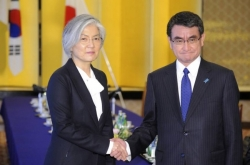 Japan calls forced labor ruling 'unacceptable'