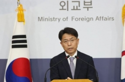 Korea irked by Japan's 'overreaction' to court rulings