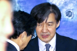 Cho urged to step down over misconduct allegations against Blue House audit team