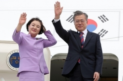 Moon works to secure NK leader's visit to Seoul during G-20 summit
