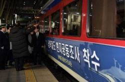 Moon remains cautious about 'groundbreaking ceremony' for inter-Korean rail project