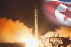 S. Korean military says it has long watched N. Korea's 'unreported' missile base