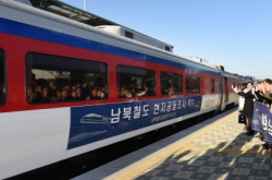 N. Korea railway not in good condition: inspection team