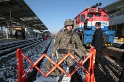 UN exempts inter-Korean groundbreaking ceremony from NK sanctions