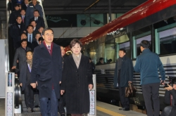 Koreas kick off groundbreaking ceremony for railways and roads