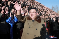 Kim's letter to Moon shows willingness to break deadlock in nuclear talks
