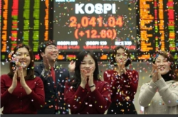 [News Focus] Stock short-selling surges while 'abolishment' petitions grow