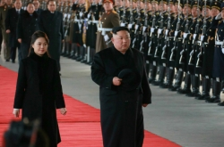 Cheong Wa Dae says N. Korea-China summit may promote peace