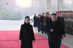 Kim's fourth visit to China hints US-North Korea summit imminent: expert