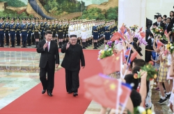 North Korean leader visits econ-tech zone in Beijing before heading home
