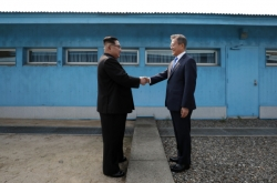 South Korea's stance on declaration of end of Korean War remains unchanged