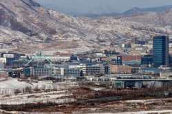 Negotiations for resumption of inter-Korean economic projects possible
