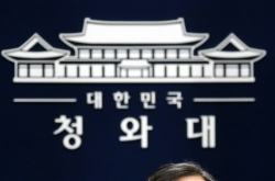 Cheong Wa Dae welcomes 2nd summit between US, N. Korea