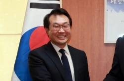 Seoul's top nuclear envoy due in Hanoi for summit-related consultations