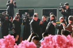 NK leader's train heads south without stopping in Beijing