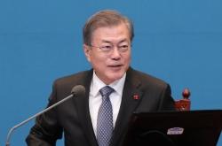 S. Korean president closely following Trump-Kim meeting