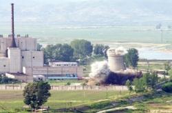 Glimpse into Yongbyon nuclear complex