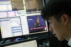 S. Korean market loses ground over Trump-Kim summit breakdown