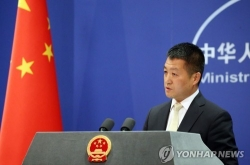 China says N. Korean nuclear issue can't be solved 'overnight'